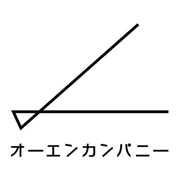 「オーエンカンパニー」のロゴ