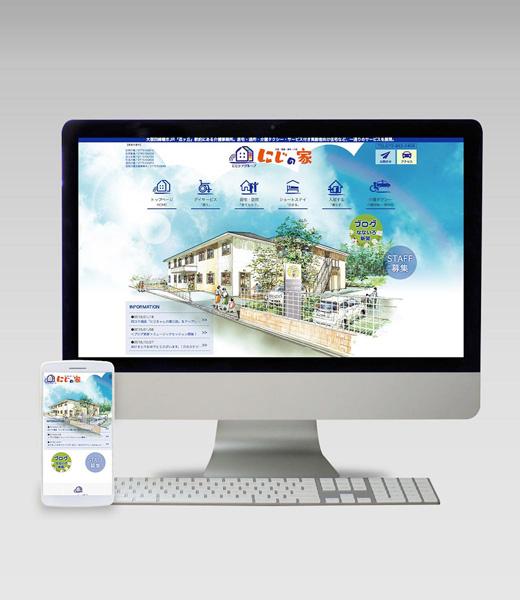ウェブサイトページ「sNDesign」のPR画像