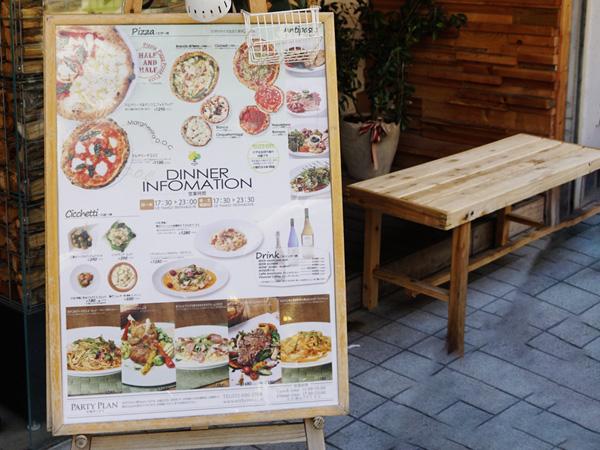 飲食店ポスター「sNDesign」のPR画像