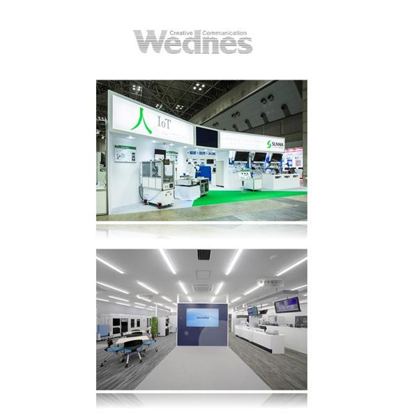 作例「株式会社ウエンズ」のPR画像