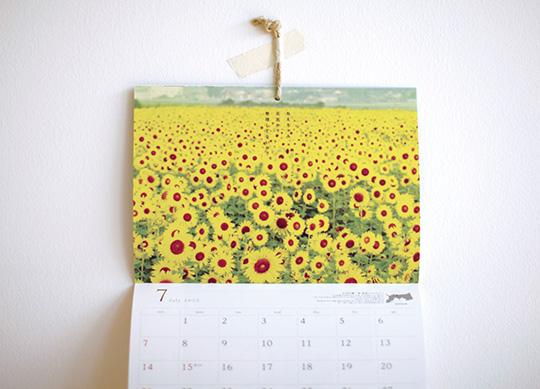 ゆうちょマチオモイカレンダー