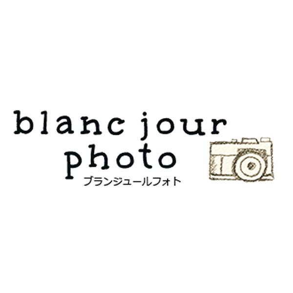 「blanc jour photo」のロゴ