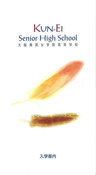 「アイヨ クリエイティブ エンタテインメント」のPR画像