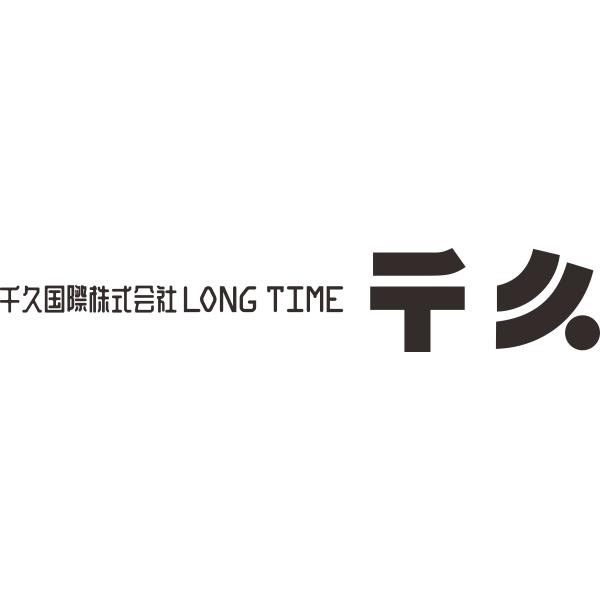 「千久国際株式会社」のロゴ