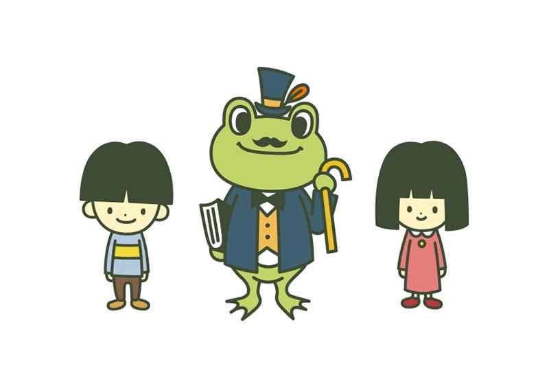 男の子、カエル、女の子のキャラクター