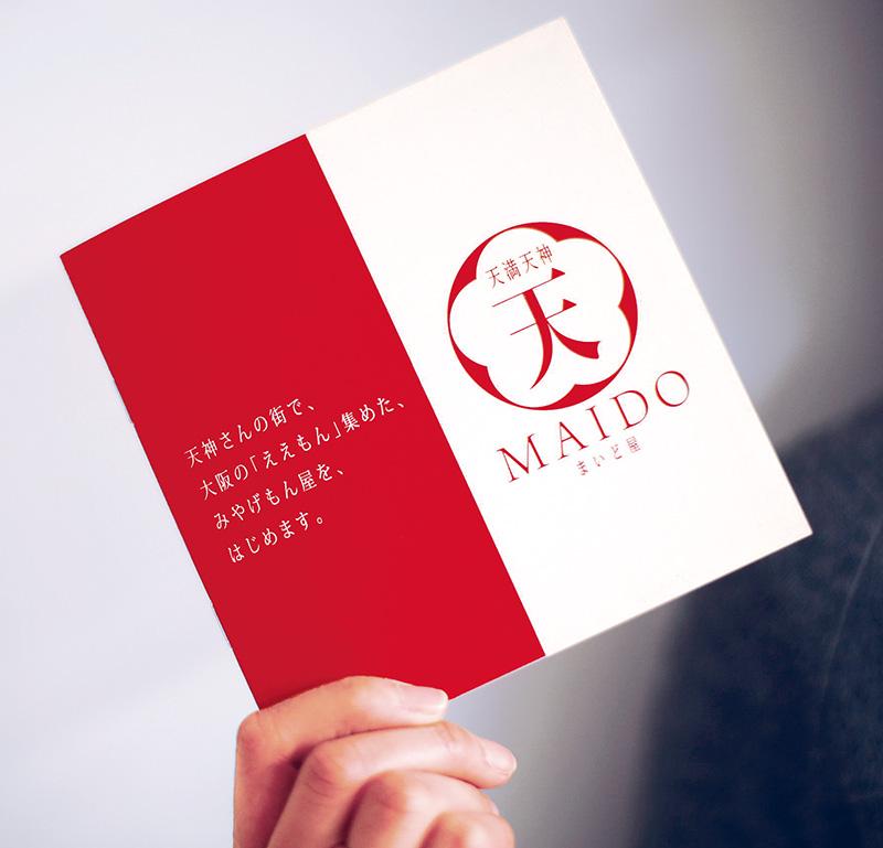 MAIDO屋ロゴ