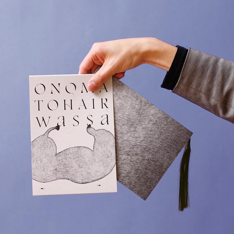 アートビジュアルブック「オノマトヘア」