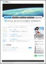 「株式会社ウィズテクノロジー」のPR画像