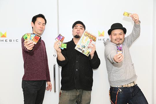 久世氏、野上氏、吉田氏