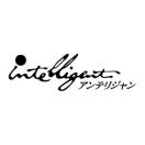 「株式会社アンテリジャン」のロゴ