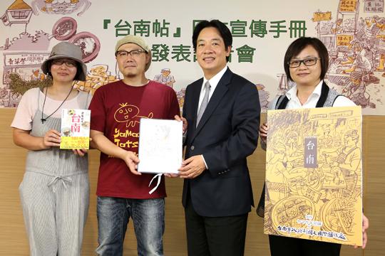 ヤマサキハナコ氏、ヤマサキタツヤ氏、頼清徳氏、台南市政府職員