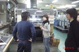 「株式会社明成孝橋美術」のPR画像
