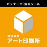 「株式会社アート印刷所」のロゴ