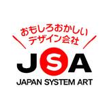 「株式会社ジャパンシステムアート」のロゴ