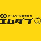「エムダブ株式会社」のロゴ