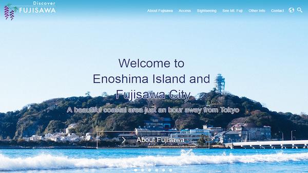 「エクスポート・ジャパン株式会社」のPR画像