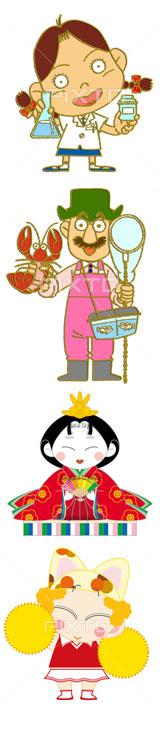 「おおよど漫画制作所」のPR画像