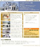 「木元グラフィックデザイン事務所」のPR画像