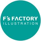 「エフズ・ファクトリー」のロゴ
