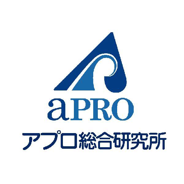 「株式会社アプロ総研」のロゴ