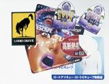 「生田印刷株式会社」のPR画像
