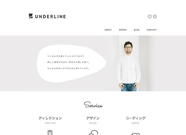 「UNDERLINE」のPR画像