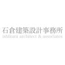 「石倉建築設計事務所」のロゴ