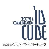 「株式会社インディペンデント・キューブ」のロゴ