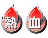 「株式会社ケー・エス・ディー」のPR画像
