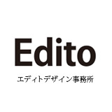 「エディトデザイン事務所」のロゴ