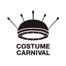 「株式会社コスチュームカーニバル」のロゴ