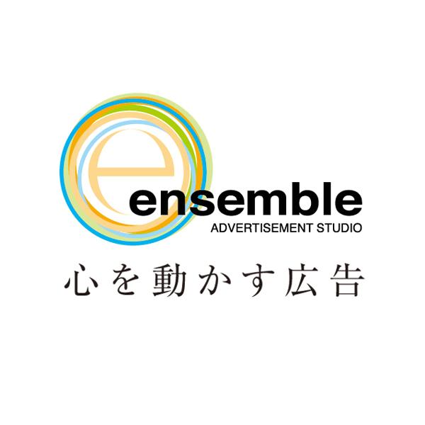 「アンサンブル」のロゴ