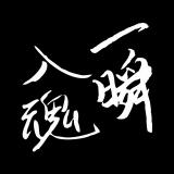 「大森大」のロゴ