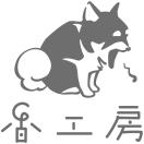「香工房」のロゴ