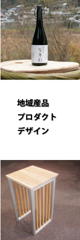 「K-Design」のPR画像