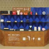 「小倉美術印刷株式会社」のPR画像