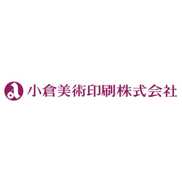 「小倉美術印刷株式会社」のロゴ