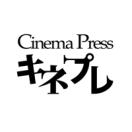 「キネプレ」のロゴ