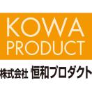 「株式会社恒和プロダクト」のロゴ