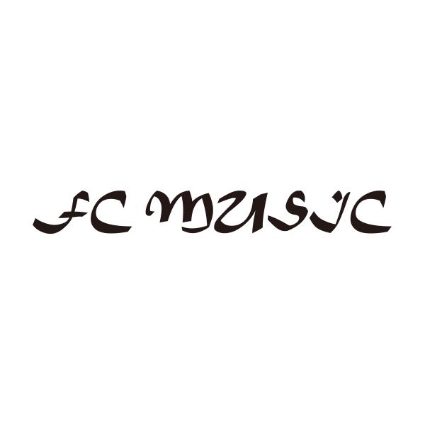 「株式会社エフシーミュージック」のロゴ