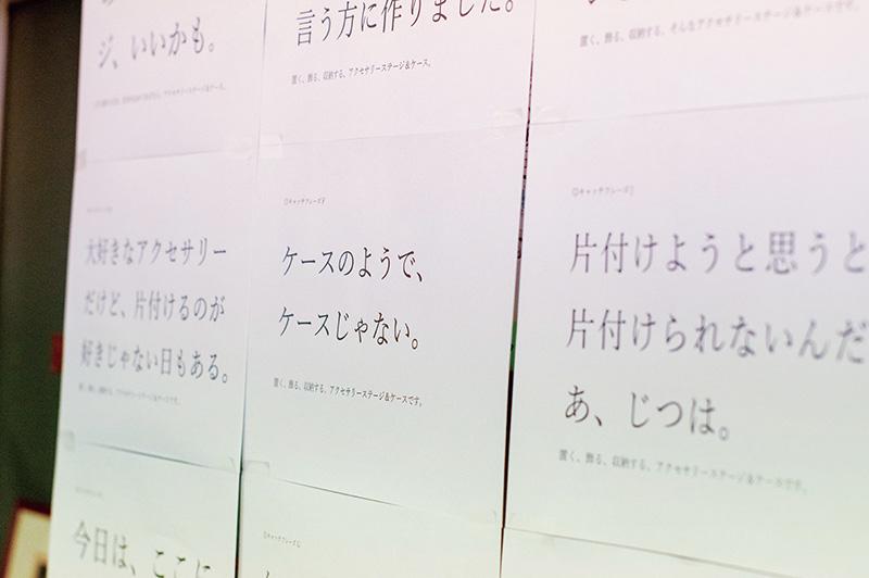 田中さんが考えたネーミングやコピー