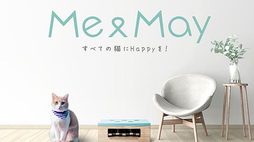 「猫と飼い主のためのブランド立ち上げ」開催風景