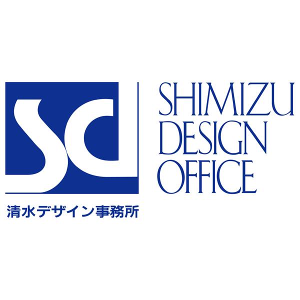 有限会社清水デザイン事務所ロゴ