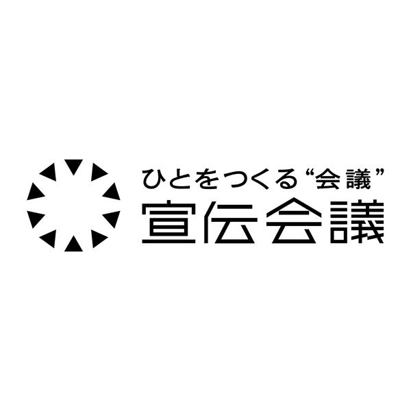 株式会社宣伝会議 ロゴ