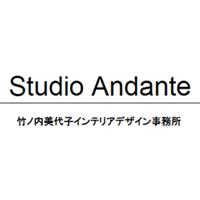 Studio Andante 竹ノ内美代子インテリアデザイン事務所ロゴ