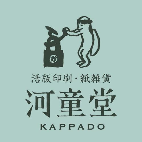 河童堂ロゴ