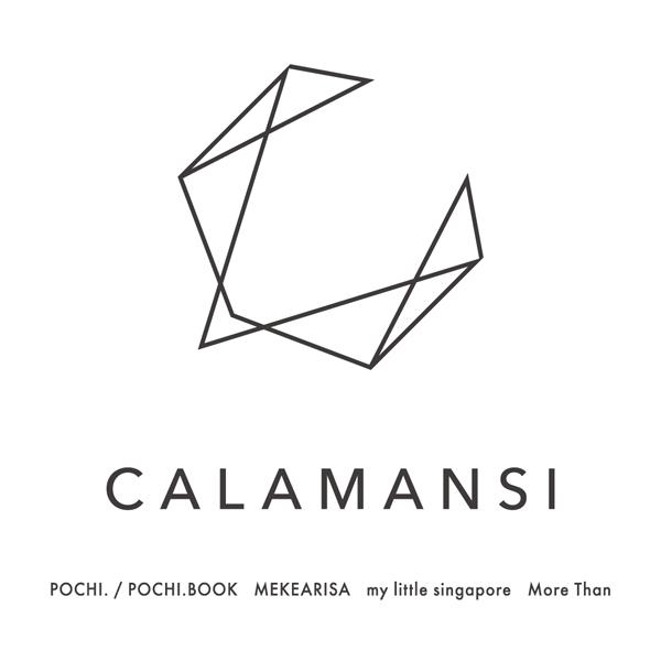 カラマンシ ロゴ