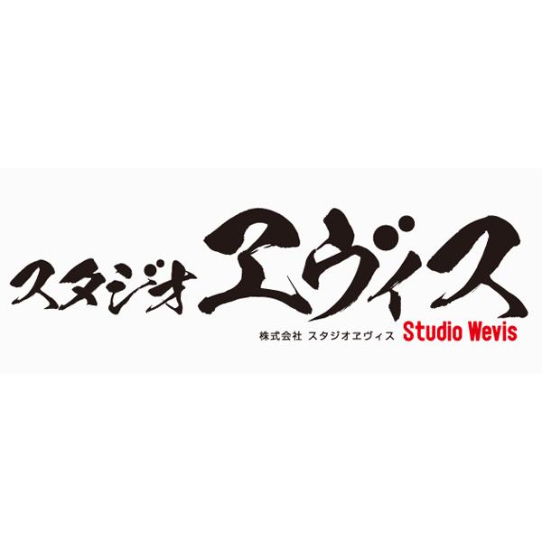 株式会社スタジオヱヴィス ロゴ