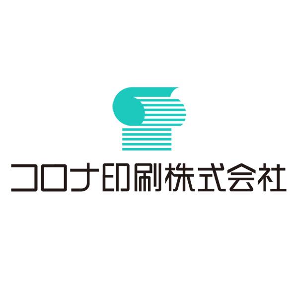 コロナ印刷株式会社 ロゴ