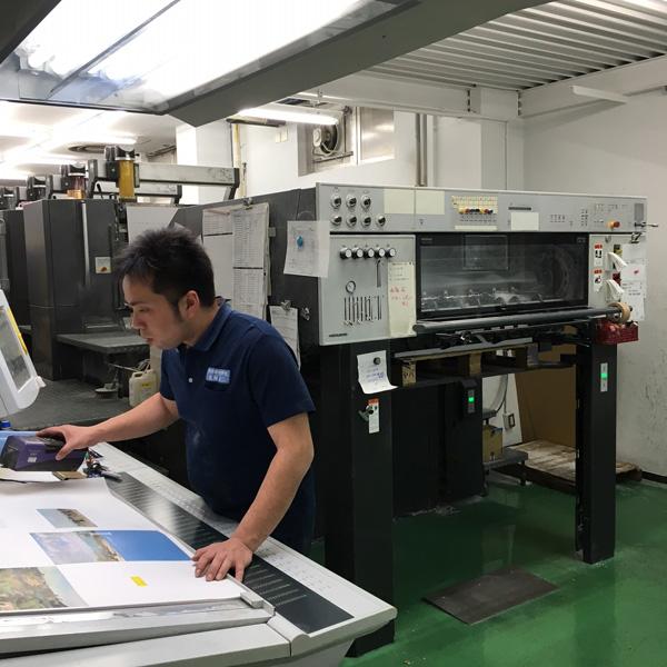 印刷技能士 - JapaneseClass.jp